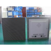 Buy cheap PH6 Rental Cabinet from wholesalers