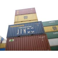 Quality where to buy used cargo containers for sale