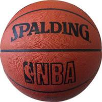 Quality Basketball for sale