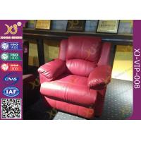Quality Metal Base Structure Home Theater Sofa Electric Leather Recliner Chairs for sale