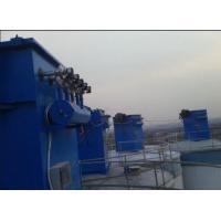 China D140 x L1000mm Industrial Dust Collector Cyclone Top Silo Filter ER08/02 on sale
