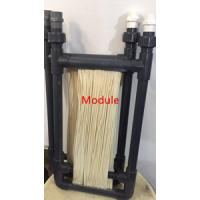 Quality lab membrane module hollow fiber membrane PVDF Hollow fiber membrane for MBR system 10-Co-PVDF hollow fiber membrane for sale