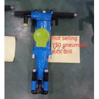 China Hot selling Y50 pneumatic rock drill for sale on sale