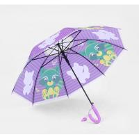 Buy UV Protect Kids Rain Umbrellas 3D Animal Shape Cartoon Childrens Novelty at wholesale prices