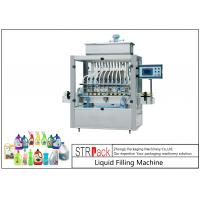 Quality 12 Nozzles Automatic Cleaning Agent Liquid Filling Machine For 30ml-5L Time Based Automatic Filling Machine for sale