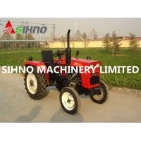 Quality XT120 Wheeled Tractor for sale