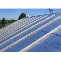 Buy cheap XPE Reflective Insulation Foam With Aluminium Foil Heating Insulation from wholesalers
