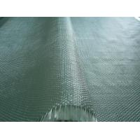 Buy cheap Fiberlgass stitched mat woven roving and mat from wholesalers