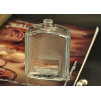 Quality 120ml Glass Miniature Perfume Bottles Frosted Shock Resistant for sale