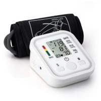 Buy cheap Digital Upper Arm Blood Pressure Pulse Monitors Portable W/Cuff Sphygmomanometer from wholesalers