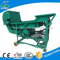 Quality Removing leaf, shell, dust and wizened of corn screening machine for sale