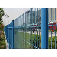 Quality Powder Sprayed Curved Metal Garden Mesh Fencing Multicolor Available for sale