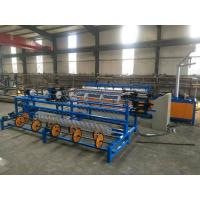Quality Full  automatic  Chain Link Fence Machine /Diamond Wire Mesh Machine for sale