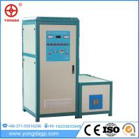 China 200kw 10KHZ medium frequency induction heating machine for metal heat treatment on sale