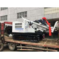 China White Multi Function Construction Drilling Equipment Environmental Protection Drill for sale
