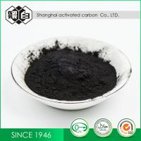 Quality Fine Hardwood Activated Charcoal Chemical Auxiliary Agent Good Filtering Effect for sale
