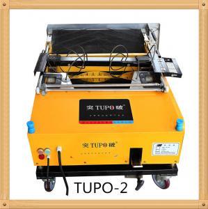 Quality ez renda plastering machine price for sale