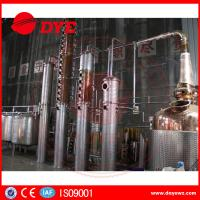 Quality Vodka / Brandy Commercial Alcohol Distillation Equipment CE PED for sale
