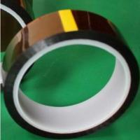 Quality High Temperature Resistant Insulation Tape, 260 degree on sale for sale