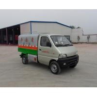 Quality CSC5020ZLJ stamped Chu Sheng dump garbage truck for sale