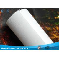 Quality Waterproof 260gsm Latex and Eco Solvent Media , Glossy Polyester Canvas Roll 60 inches for sale