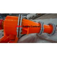 Quality High quality well drilling solids control equipment spare parts for sale for sale
