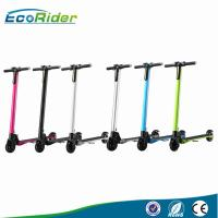 Quality Beautiful Magnalium / Carbon Fiber Electric Kick Scooter / 2 Wheel Scooter for sale