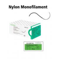 China Non-Absorbable Sutures on sale