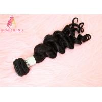 China Real Virgin Human Hair Brazilian Extensions 8 - 30 Loose Wave Hair Weave on sale