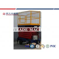 Quality 1T CE Battery Powered AC Mobile Hydrulic Lifting Platform Equipment for Aerial Work for sale