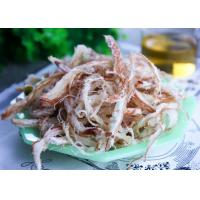 Quality Seasoned Sun Dried Squid Strip Roasted for sale