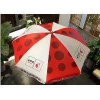 Quality Waterfront Garden Patio Umbrellas Digital Printing For Outdoor Advertising for sale