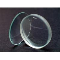 Buy cheap Optical Lens with material of H-F4/Diameter 13/Focal Length -48.2 from wholesalers