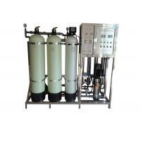 Quality Efficient Drinking Water Treatment Plant , Industrial Reverse Osmosis Water System for sale