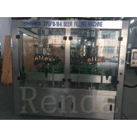 China Beer Carbonated Drinks Glass Filling Machine 220V/380V Automatic on sale