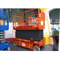 Buy cheap 1 Man Scissor Lift Aerial Work Platform Easily Moved Proportional Control from wholesalers