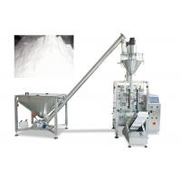 Quality Small Vertical Packing Machine With Auger Filler For Soap Powder / Wheat Flour for sale