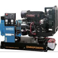 Quality lovol generator for sale