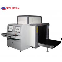 China SECU SCAN X Ray Baggage Scanner System For Convention Centers on sale