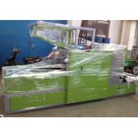 Buy Food Fruit  Slitting Automatic Rewinding Machine with Embossing Roller at wholesale prices