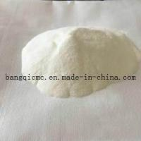Quality High Purity & Viscosity Sodium Carboxy Methyl Cellulose White Powder/MSDS/FVH for sale