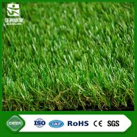 Buy cheap 35mm fire resistant artificial grass landscape fake grass lawn garden used from wholesalers