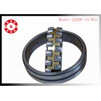 Quality 22209 CA / W33 GC15  Roller Bearing 45 x 85 x 23 Low noise High Precision for sale
