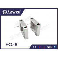 Buy Pedestrian Access Control Turnstile Gate Overall Plate Structure For Entrance Control at wholesale prices