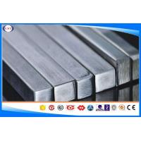 Quality 1020/S20C Square Cold Finished Bar Carbon Steel Material 3*3 Mm - 120*120 Mm for sale