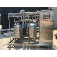 Quality 1000 Type 1000L Fruit Juice Batch Pasteurizer Sterilization Machine for sale