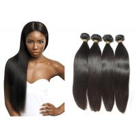 Quality Beauty Jet Black Indian 8A Virgin Hair With Natural Clean Hair Line for sale