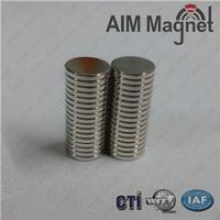China High quality n35-n52 disc neodymium magnet D6.35x1.58mm Nickel coating on sale