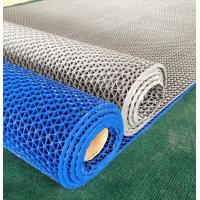 Buy cheap PVC S Mat from wholesalers