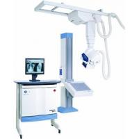 Quality Vertical DR Digital Radiography System 500ma for Medical X Ray for sale